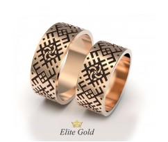 Обручальные кольца в стиле свадебника с матированием артикул:9496