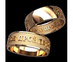 Кольцо для мужчин качественной, ручная работа артикул: 3161