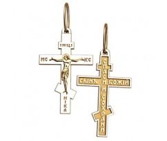 Крест (ладанка) авторская, ручная работа артикул: 5053