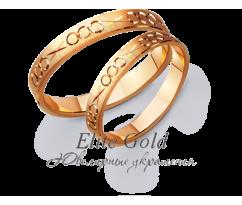 Кольца обручальные парные артикул: 411098D