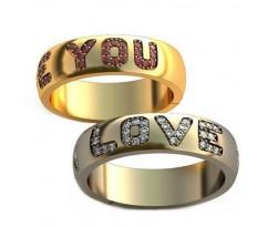 Уникальные парные обручальные кольца арт: AU101