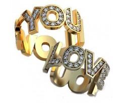Уникальные парные обручальные кольца арт: AU103