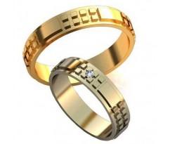 Парные обручальные кольца арт: AU191