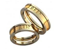 Авторские парные обручальные кольца арт: AU484