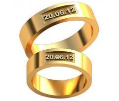Авторские парные обручальные кольца арт: AU506
