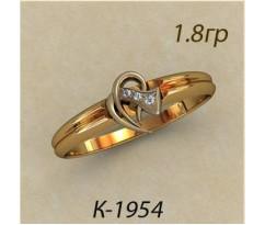 Кольцо с бриллиантами 1954