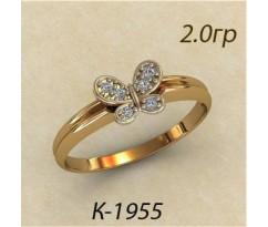 Кольцо с бриллиантами 1955