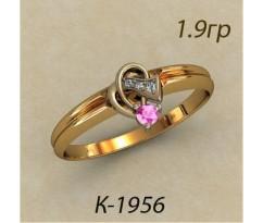 Кольцо с бриллиантами и розовым сапфиром 1956