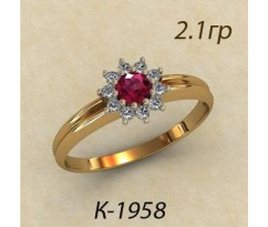 Кольцо с бриллиантами и рубином 1958