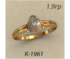 Кольцо с бриллиантом 1961