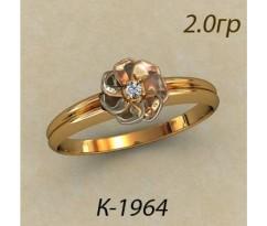 Кольцо с бриллиантом 1964
