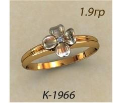 Кольцо с бриллиантом 1966