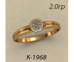 Кольцо с бриллиантами 1968