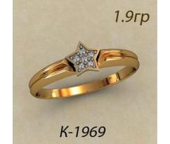 Кольцо с бриллиантами 1969