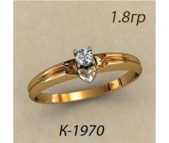 Кольцо с бриллиантом 1970