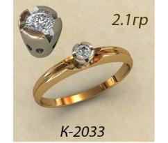 Кольцо с бриллиантом 2033