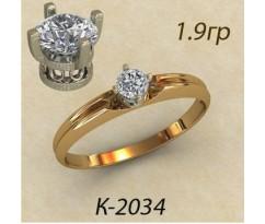 Кольцо с бриллиантом 2034