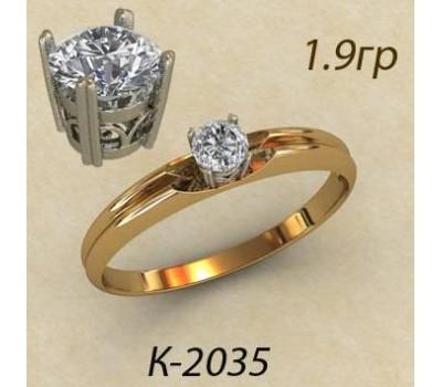 Кольцо с бриллиантом 2035