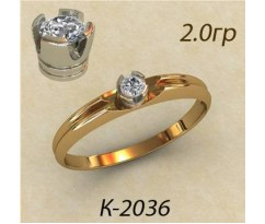 Кольцо с бриллиантом 2036