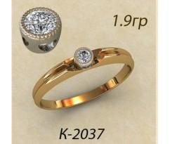Кольцо с бриллиантом 2037