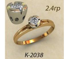 Кольцо с бриллиантом 2038