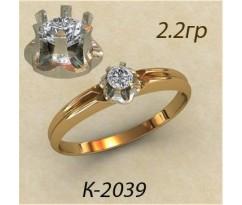 Кольцо с бриллиантом 2039