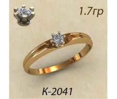 Кольцо с бриллиантом 2041