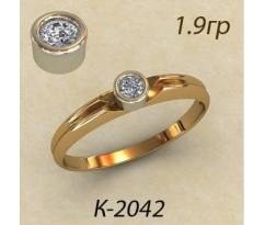 Кольцо с бриллиантом 2042