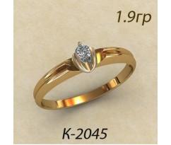 Кольцо с бриллиантом 2045