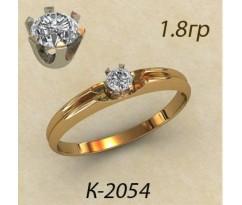 Кольцо с бриллиантом 2054
