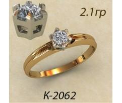 Кольцо с бриллиантом 2062