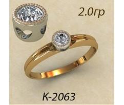 Кольцо с бриллиантом 2063