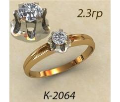 Кольцо с бриллиантом 2064