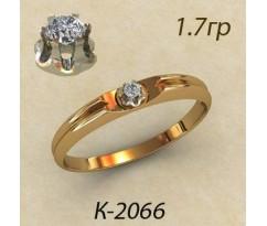 Кольцо с бриллиантом 2066