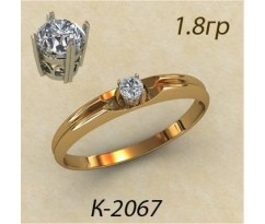 Кольцо с бриллиантом 2067
