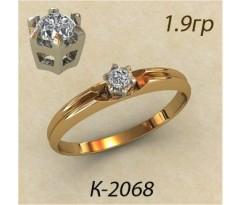 Кольцо с бриллиантом 2068
