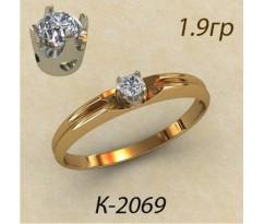 Кольцо с бриллиантом 2069