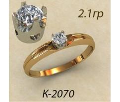 Кольцо с бриллиантом 2070
