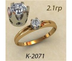 Кольцо с бриллиантом 2071