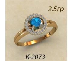 Кольцо с топазом и бриллиантами 2073