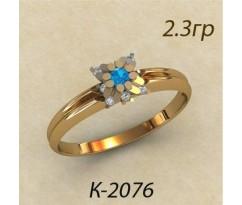 Кольцо с топазом и бриллиантами 2076