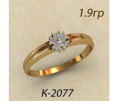 Кольцо с бриллиантами 2077