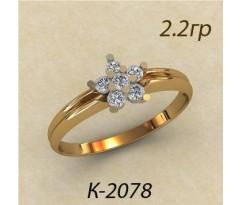 Кольцо с бриллиантами 2078