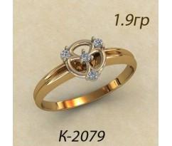 Кольцо с бриллиантами 2079