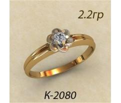 Кольцо с бриллиантом 2080