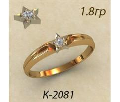 Кольцо с бриллиантом 2081