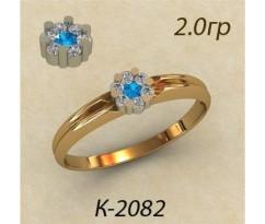 Кольцо с топазом и бриллиантами 2082