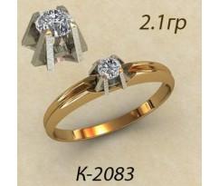 Кольцо с бриллиантом 2083
