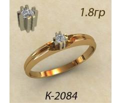 Кольцо с бриллиантом 2084