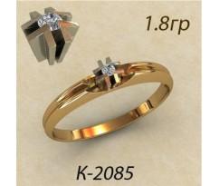 Кольцо с бриллиантом 2085